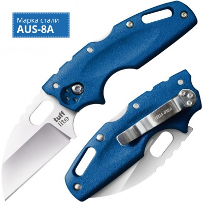 Нож Cold Steel Tuff Lite Blue CS_20LTB AUS 8A
